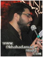 حاج محسن آقاجاني